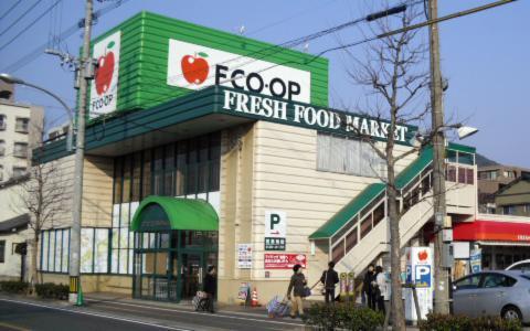 エフコープ 大里店の画像・写真