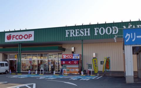 エフコープ 久留米店の画像・写真