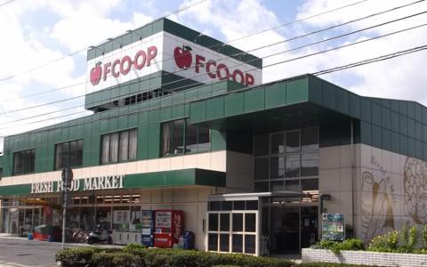 エフコープ 志井店の画像・写真